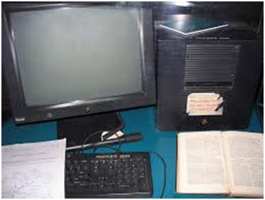 Éwen Chia's computer in 1997